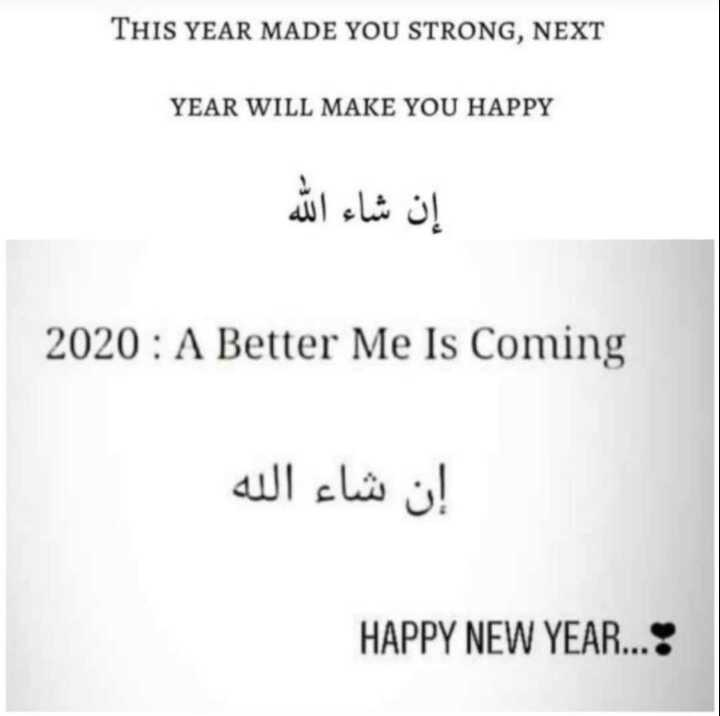 🥳️ പുതുവത്സരാഘോഷങ്ങൾ - THIS YEAR MADE YOU STRONG , NEXT YEAR WILL MAKE YOU HAPPY إن شاء الله 2020 : A Better Me Is Coming إن شاء الله HAPPY NEW YEAR . . . : - ShareChat