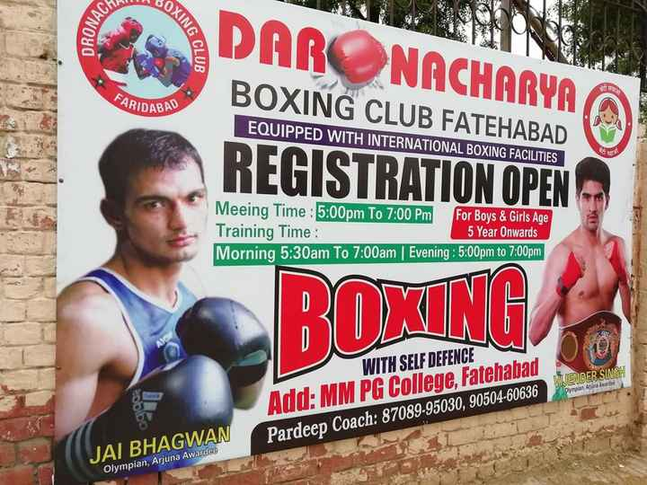 🏋️‍♂️ कॉमनवेल्थ डे - BOX DRONA ING GLUA PARNACHARYA BOXING CLUB FATEHABAD ARIDABAD EQUIPPED WITH INTERNATIONAL BOXING FACILITIES REGISTRATION OPEN Meeing Time : 5 : 00pm To 7 : 00 PM For Boys & Girls Age Training Time : 5 Year Onwards Morning 5 : 30am To 7 : 00am | Evening : 5 : 00pm to 7 : 00pm ROKING MENDER SINGH Olympian , Arjuna Awardee WITH SELF DEFENCE Add : MM PG College , Fatehabad Pardeep Coach : 87089 - 95030 , 90504 - 60636 JAI BHAGWAN Olympian , Arjuna Awardee - ShareChat
