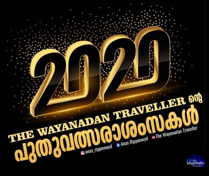 🥳️ Happy New Year - THE WAYANADAN TRAVELLER OM + Anas Ripponwyd The Wayanadan Traveller പുതുവത്സരാശംസകൾ @ anas _ ripponwyd Wayanadan Traveller - ShareChat