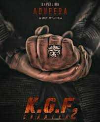 ⚔️ KGF - 2 - ENVEILING ADEERA JULY 29 ARTEAN - ShareChat