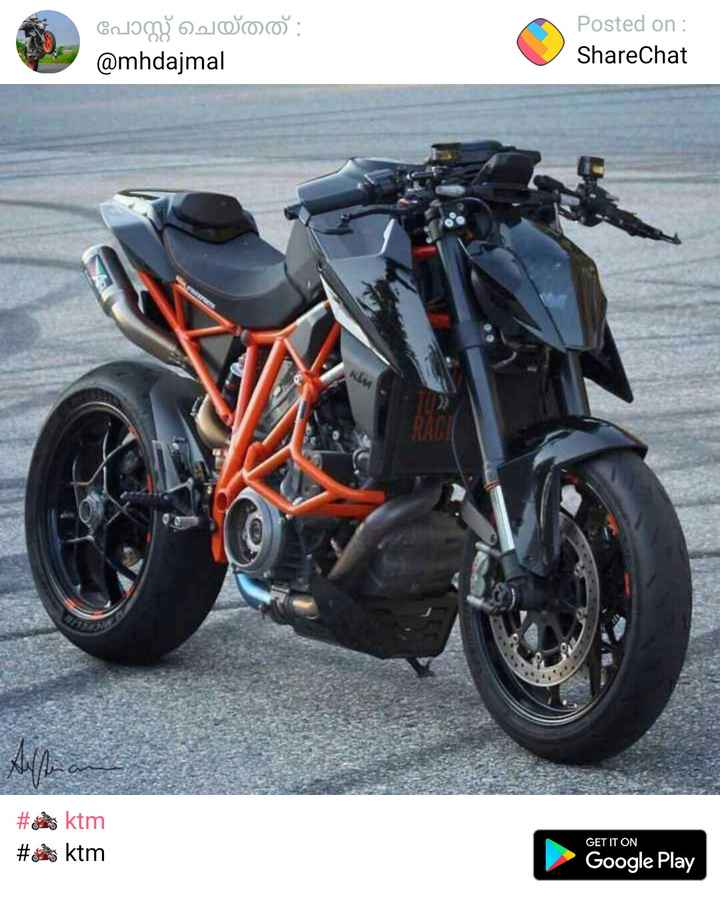 🏍️ RX100 - പോസ്റ്റ് ചെയ്തത് : @ mhdajmal Posted on : ShareChat # ens ktm # eas ktm GET IT ON Google Play - ShareChat