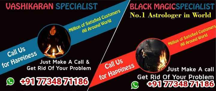 🎖️top creator ਬੈਜ 🥇 - VASHIKARAN SPECIALIST BLACK MAGICSPECIALIST No . 1 Astrologer in World Million of Satisfied Customers All Around World Million of Satisfied customers All Around World Call Us for Happiness Just Make A Call & Get Rid Of Your Problem Call Us for Happiness ☺ 491 7734871186 Just Make A call Get Rid Of Your Problem C 491 7734871186 - ShareChat