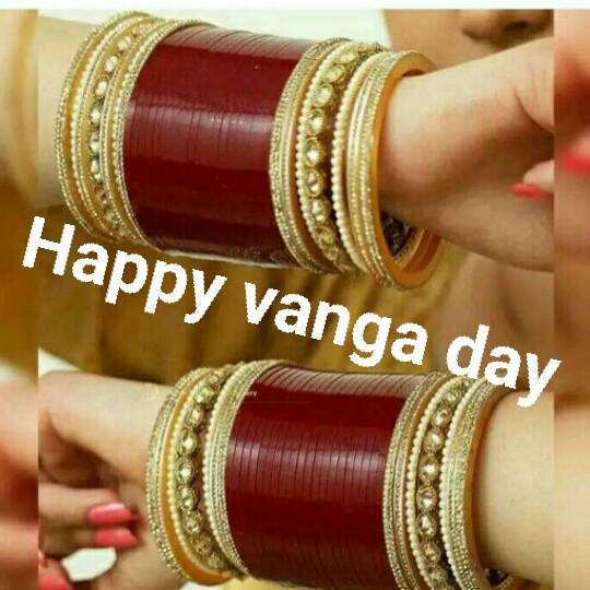 👸ਹੈਪੀ ਵੰਗਾਂ ਡੇ - Happy vanga day - ShareChat