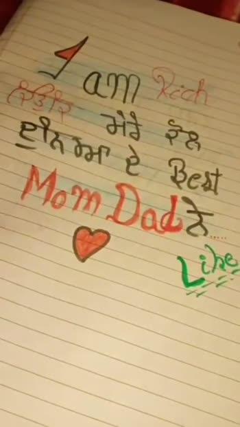 world best dad - ShareChat
