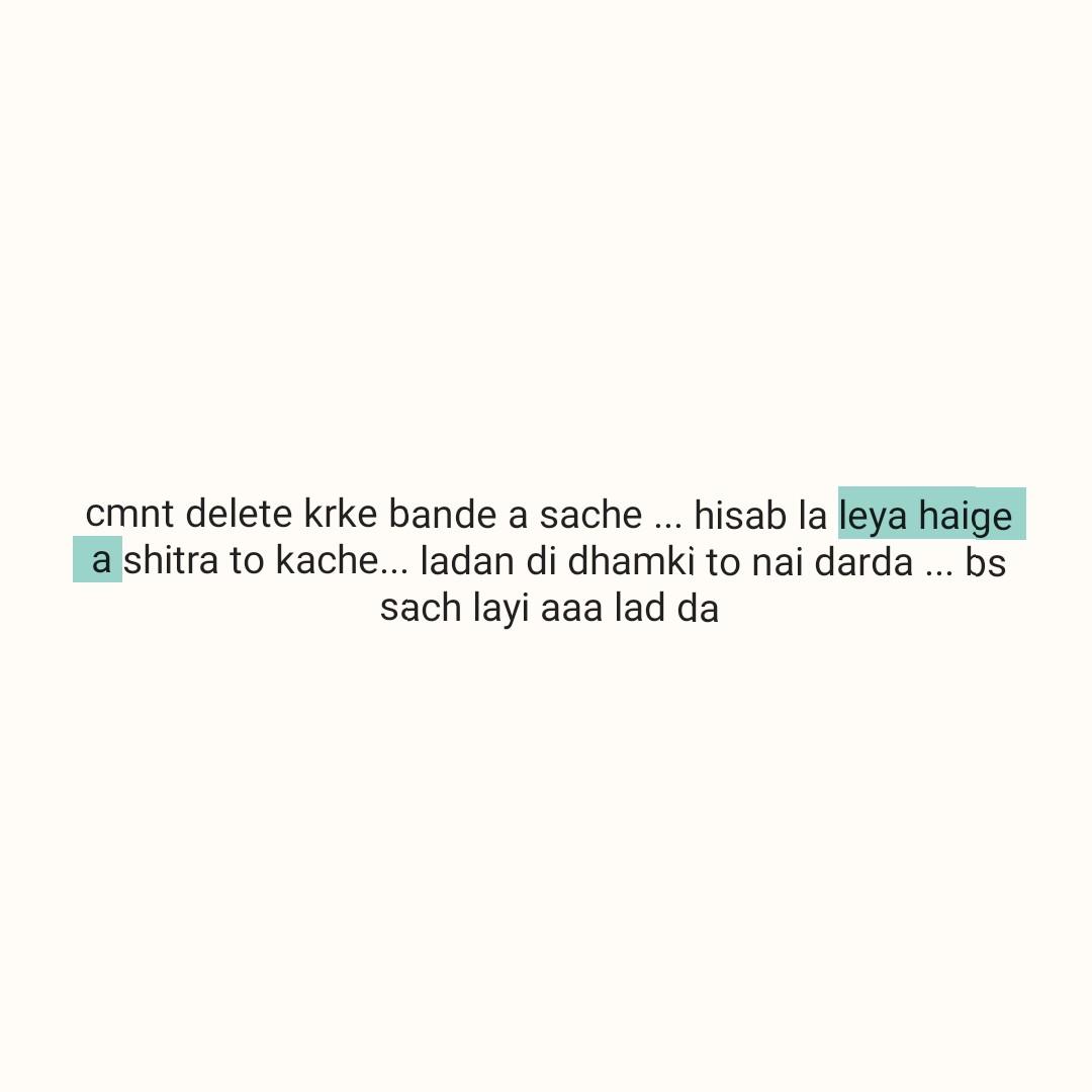 ✍ ਮੇਰੀ ਕਲਮ - cmnt delete krke bande a sache . . . hisab la leya haige a shitra to kache . . . ladan di dhamki to nai darda . . . bs sach layi aaa lad da - ShareChat
