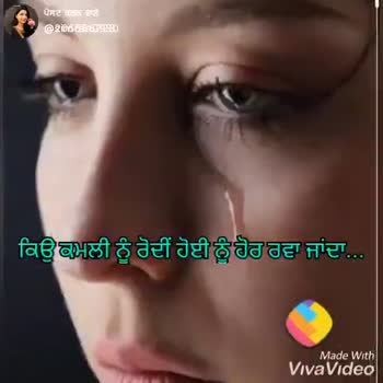 sad song 💔🎶 - ShareChat