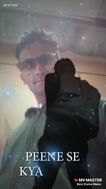 🤷♀️मैं इब्बै के करूँ हूँ? वीडियो - ShareChat