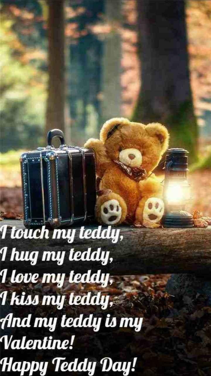 🐻10 Feb - Teddy Day - I touch my teddy , Thug my teddy , I love my teddy , 1 kiss my teddy , And my teddy is my Valentine ! Happy Teddy Day ! - ShareChat