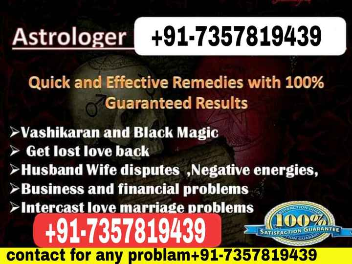 🔯11 दिसंबर का राशिफल/पंचांग🌙 - Astrologer + 91 - 7357819439 Quick and Effective Remedies with 100 % Guaranteed Results Vashikaran and Black Magic Get lost love back > Husband Wife disputes , Negative energies , Business and financial problems Intercast love marriage problems + 91 - 7357819439 ( 100 % ) contact for any problam + 91 - 7357819439 SATION CE GUARA SATISFACTION GUARANTEE - ShareChat
