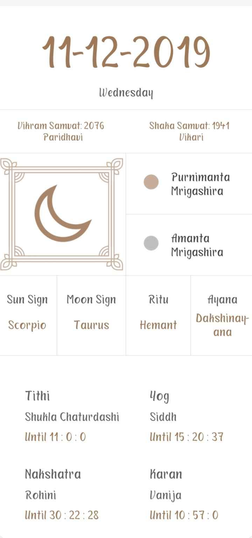 🔯11 दिसंबर का राशिफल/पंचांग🌙 - 11 - 12 - 2019 Wednesday Vikram Samvat : 2076 Paridhavi Shaha Samvat : 1941 Vikari Purnimanta Mrigashira Amanta Mrigashira Sun Sign Moon Sign Ritu Ayana Dakshinay ana Scorpio Taurus Hemant Tithi 4og Siddh Shukla Chaturdashi Until 11 : 0 : 0 Until 15 : 20 : 37 Nakshatra Rohini Until 30 : 22 : 28 Karan Danija Until 10 : 57 : 0 - ShareChat