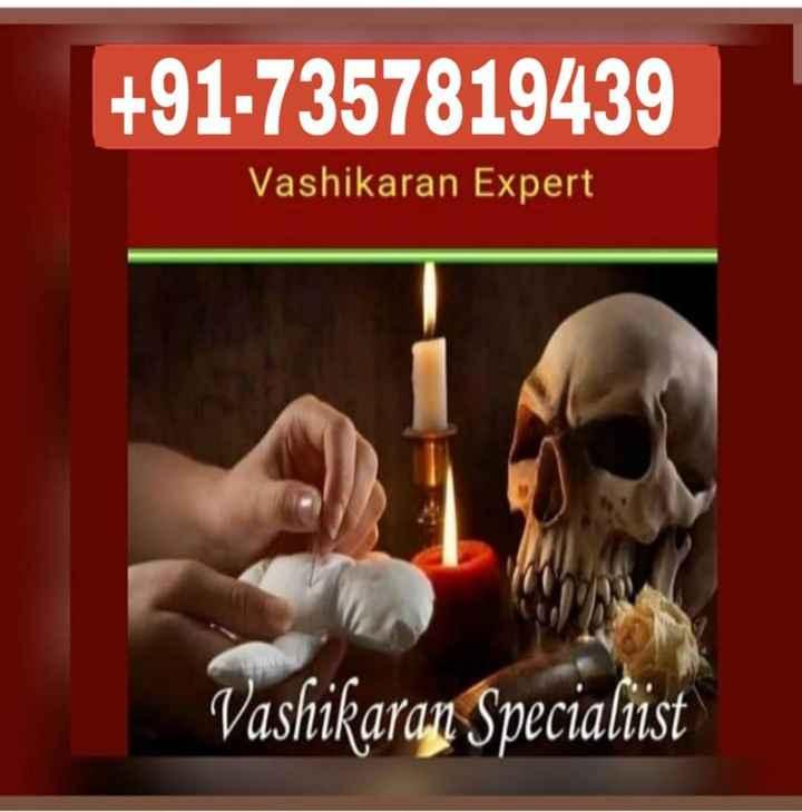 🔯11 दिसंबर का राशिफल/पंचांग🌙 - + 91 - 7357819439 Vashikaran Expert Vashikaran Specialiist - ShareChat