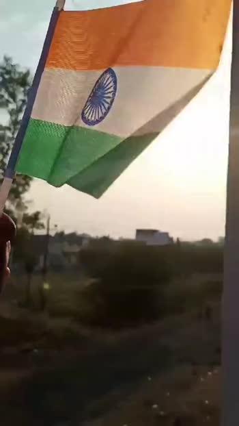 🇮🇳 तिरंगा व्हिडीओ - ShareChat