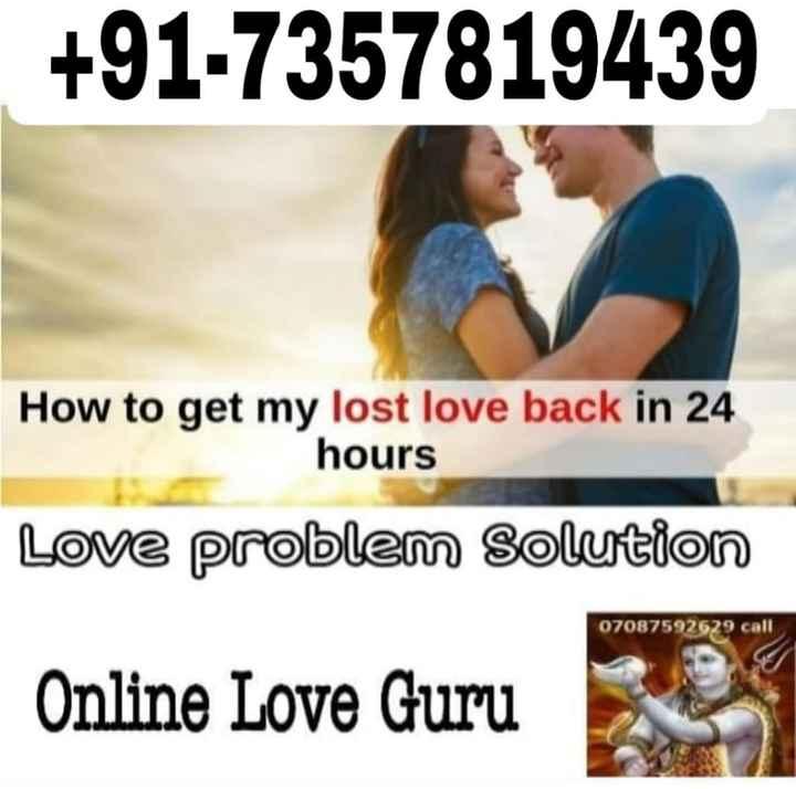 🔯13 दिसंबर का राशिफल/पंचांग🌙 - + 91 - 7357819439 How to get my lost love back in 24 hours Love problem solution 07087592529 call Online Love Guru - ShareChat