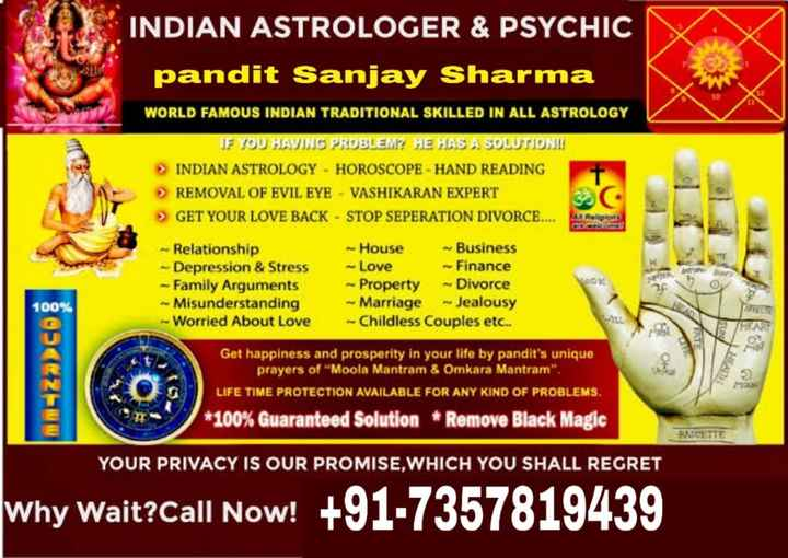 🔯13 दिसंबर का राशिफल/पंचांग🌙 - INDIAN ASTROLOGER & PSYCHIC pandit Sanjay Sharma WORLD FAMOUS INDIAN TRADITIONAL SKILLED IN ALL ASTROLOGY IF YOU HAVING PROBLEM ? HE HAS A SOLUTION ! ! > INDIAN ASTROLOGY - HOROSCOPE - HAND READING REMOVAL OF EVIL EYE - VASHIKARAN EXPERT GET YOUR LOVE BACK - STOP SEPERATION DIVORCE . . . . - Relationship Depression & Stress - Family Arguments Misunderstanding - Worried About Love - House Business - Love - Finance - Property - Divorce Marriage - Jealousy - Childless Couples etc . . MOOV 100 % Get happiness and prosperity in your life by pandit ' s unique prayers of Moola Mantram & Omkara Mantram . LIFE TIME PROTECTION AVAILABLE FOR ANY KIND OF PROBLEMS , * 100 % Guaranteed Solution * Remove Black Magic RACT YOUR PRIVACY IS OUR PROMISE , WHICH YOU SHALL REGRET Why Wait ? Call Now ! - ShareChat
