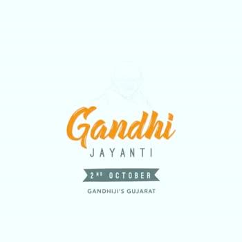 ⛺ ગુજરાતનાં પર્યટન સ્થળો - ShareChat