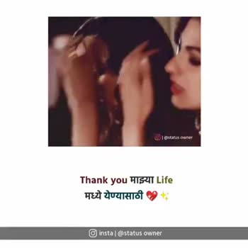 ❤️I Love You - ShareChat