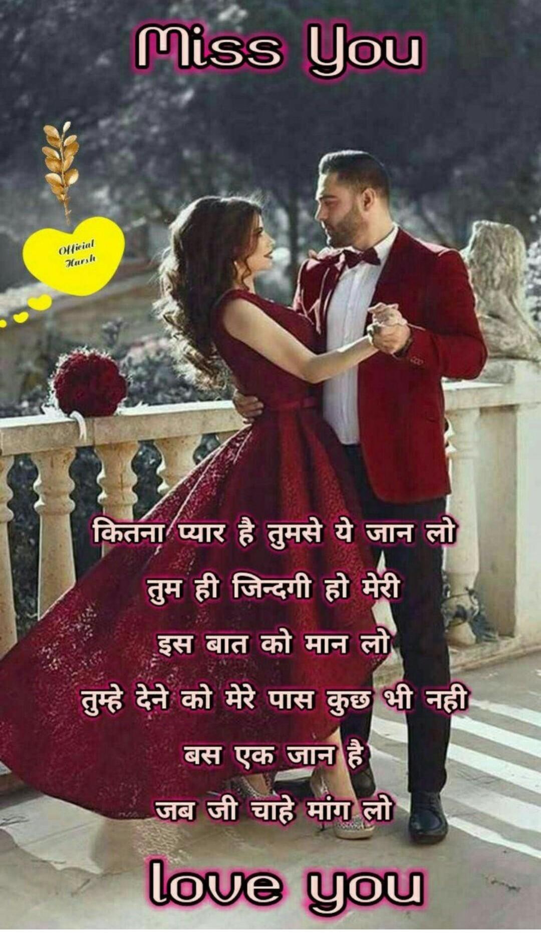 Feeling Love Whatsapp Status Photos - Bio Para Status