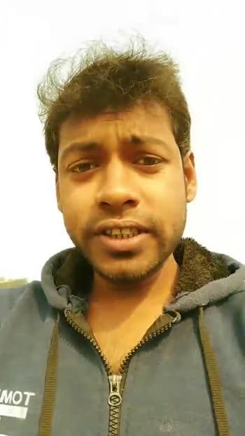অন্তাক্ষরী স্পেশাল  - ShareChat