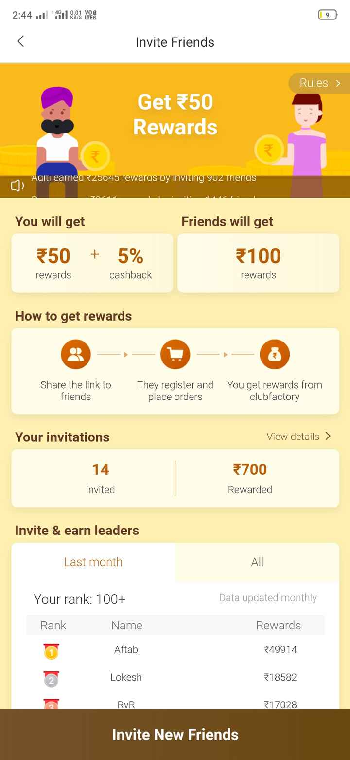 #18+ - 2 : 44 | 45 , 1 9 01 vog 19 Invite Friends Rules > Get 50 Rewards 2 . Aditi earnea 25645 rewaras by inviting yuz rienas You will get Friends will get 50 + 5 % 100 rewards cashback rewards How to get rewards Share the link to friends They register and place orders You get rewards from clubfactory Your invitations View details > 14 700 invited Rewarded Invite & earn leaders Last month All Your rank : 100 + Data updated monthly Rank Name Rewards Aftab 349914 Lokesh 318582 RVR 17028 Invite New Friends - ShareChat