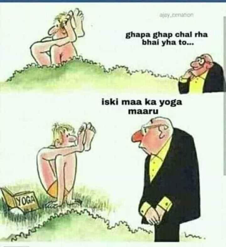 👙 18+ - ajay Dentation ghapa ghap chal rha bhai yha to . . . iski maa ka yoga maaru YOGA MA - ShareChat