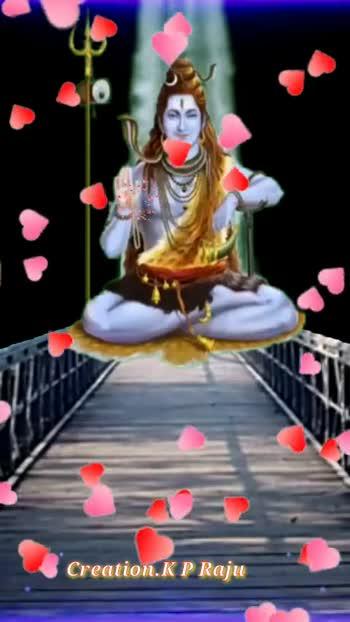 💐 ಸೋಮವಾರದ ಶುಭಾಶಯಗಳು - ShareChat