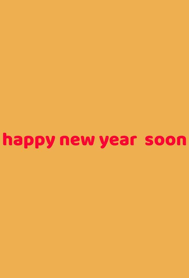 😂 19 years of തെങ്കാശിപ്പട്ടണം - happy new year soon - ShareChat