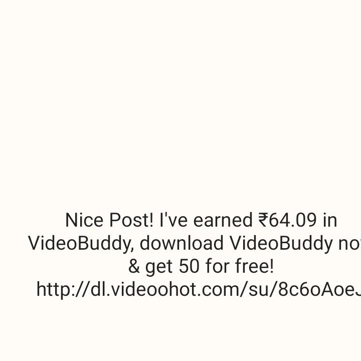 9️⃣ નવમો દિવસ : નવરાત્રી - ShareChat
