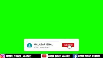 📿 ഭക്തി ഗാനങ്ങൾ - ShareChat