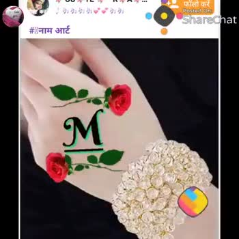 100 Best Images Videos 2021 M Name Letter Status Whatsapp Group Facebook Group Telegram Group Sorting photos by genre, popularity, novelty and so forth. m name letter status