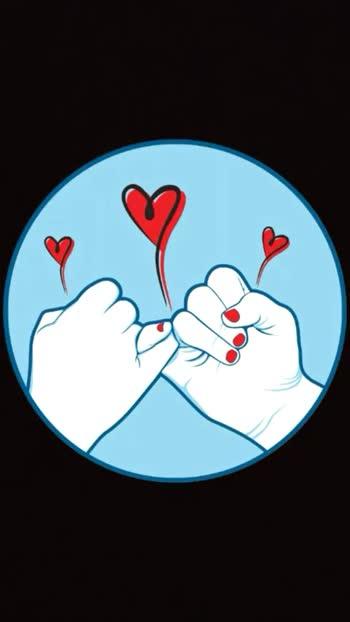 💓 दिल की आवाज़ - ShareChat