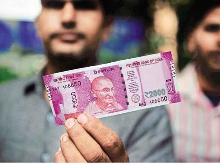 💴 2000 ની નોટ બંધ? - RESERVE BANK OF INDIA दो हजार रुपये भारतीय रिजर्व बैंक BAT 406650 ₹२००० ₹2000 BAT 406650 - ShareChat