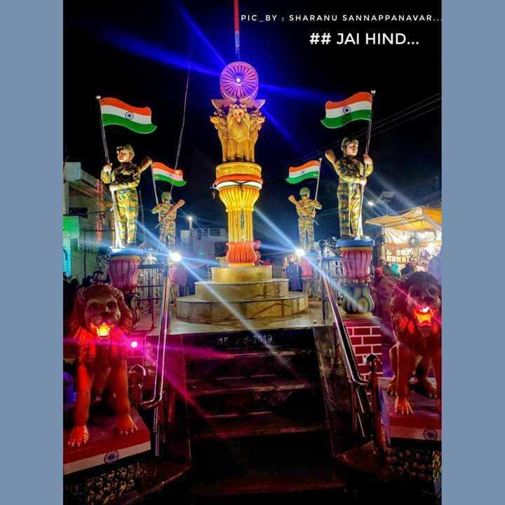 🎉 2020 ತಯಾರಿ - PIC BY : SHARANU SANNAPPANAVAR . . # # JAI HIND . . . - ShareChat