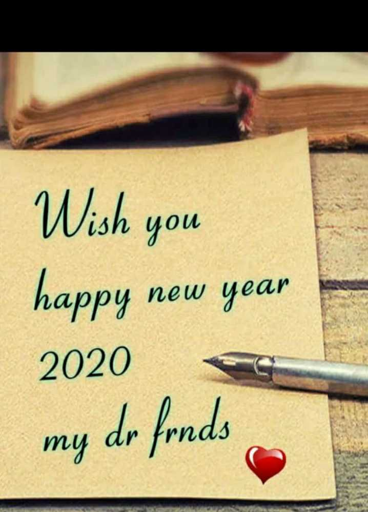 🎉2020ದ ಮೊದಲ ವರ್ಷ - Wish you happy new year 2020 my de funds - ShareChat
