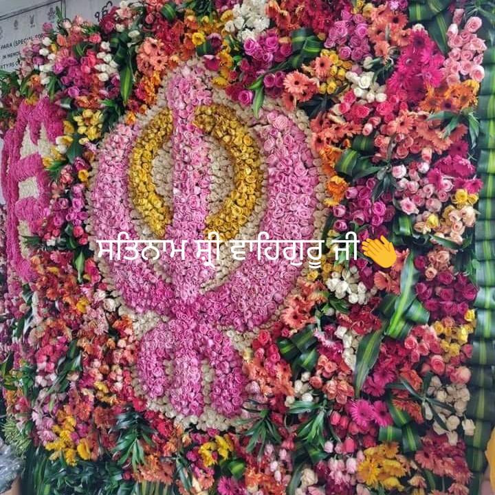 🙏 ਧਾਰਮਿਕ ਤਸਵੀਰਾਂ - ( SPEC g ਸਤਿਨਾਮ ਸ੍ਰੀ ਵਾਹਿਗੁਰੂ ਜੀ - ShareChat