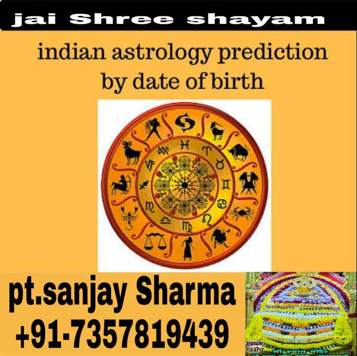 🔯22 जनवरी का राशिफल/पंचांग🌙 - jai Shree shayam indian astrology prediction by date of birth pt . sanjay Sharma + 91 - 7357819439 IT माध्याम मदिर - ShareChat