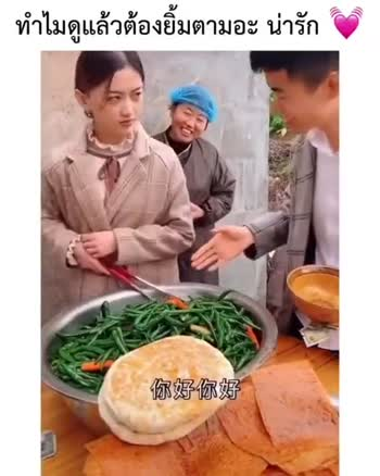 woman mania - ShareChat