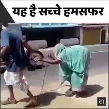 🎦 ABP Viral videos - ShareChat