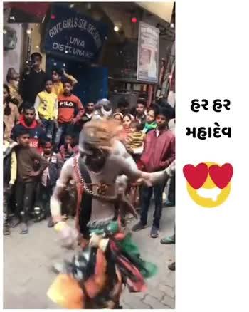 🕉️ મહા શિવરાત્રી મેળો - જૂનાગઢ - ShareChat