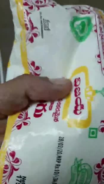 👩బ్యూటీ టిప్స్ - ShareChat