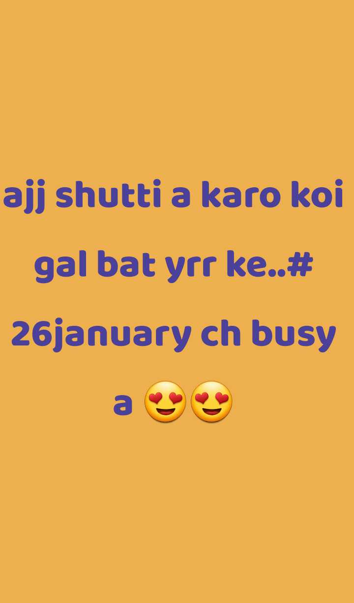 🇮🇳 26 ਜਨਵਰੀ ਦੀ ਤਿਆਰੀ - ajj shutti a karo koi gal bat yrr ke . . # 26january ch busy - ShareChat
