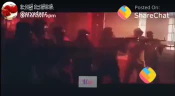 🔥Free Fire - ShareChat