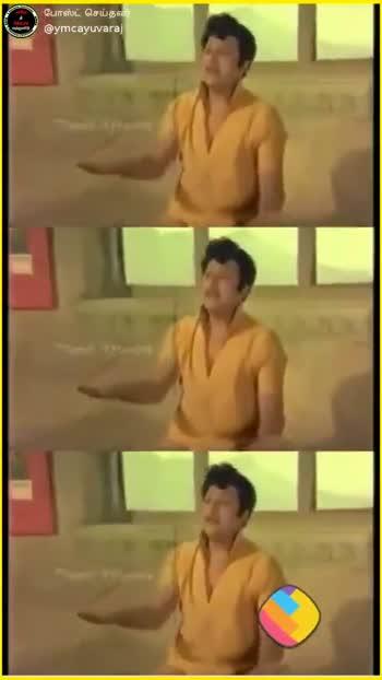 🎼🖋பாடல் வரிகள் - ShareChat