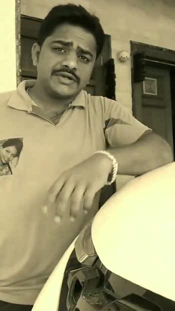 ನನ್ನ ವಿಡಿಯೋ - ShareChat