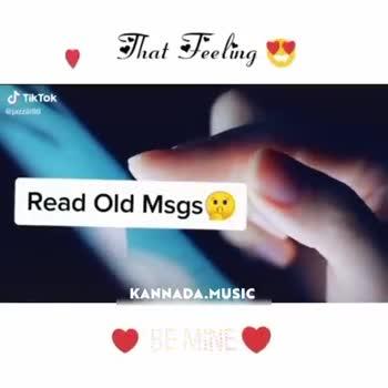 💓ಒನ್ ಸೈಡೆಡ್ ಲವ್ - ShareChat