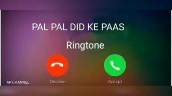 best ringtones - ShareChat