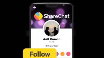 kotigobba 3 teaser - ShareChat