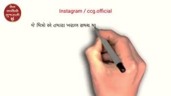 👨🏻🎨 વેસ્ટમાંથી બેસ્ટ બનાવતો વિડિઓ - ShareChat