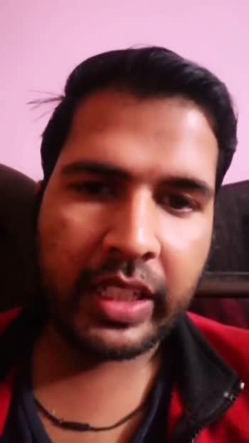 Chauhan - ShareChat