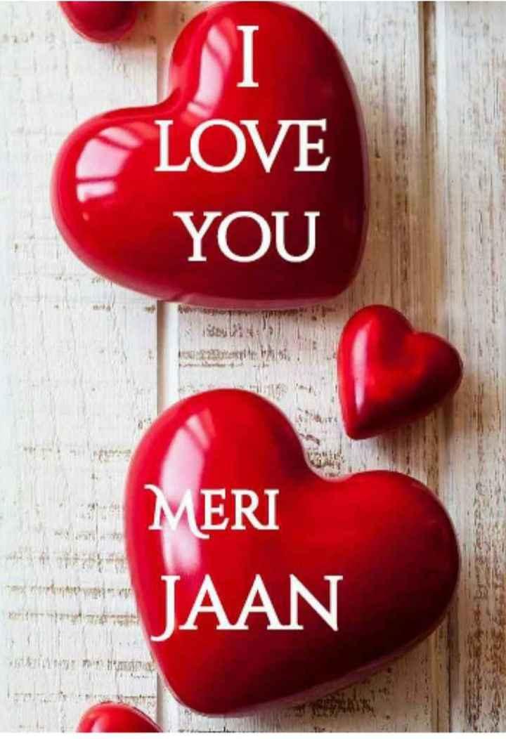 🇮🇳 3-0 से भारत की जीत 🏆 - LOVE YOU MERI JAAN - ShareChat