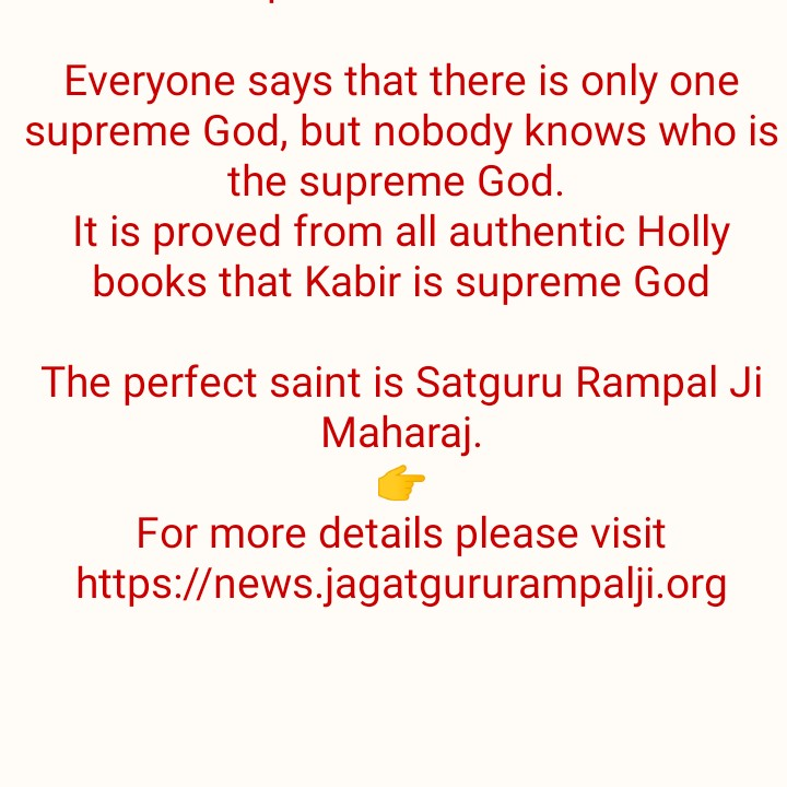 👍 Motivational Quotes✌ - Everyone says that there is only one supreme God , but nobody knows who is the supreme God . It is proved from all authentic Holly books that Kabir is supreme God The perfect saint is Satguru Rampal Ji Maharaj . For more details please visit https : / / news . jagatgururampalji . org - ShareChat